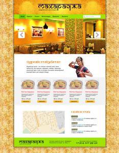 Сайт ресторана индийской кухни «Махараджа»